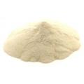 агар питательный сухой (0.25 кг)