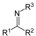 азометин Н 0,005кг